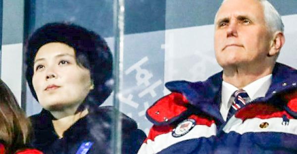 Em gái nhà lãnh đạo Triều Tiên Kim Jong-un, bà Kim Yo-jong và ông Mike Pence xem lễ khai mạc Olympic PyeongChang 2018. Ảnh: AFP