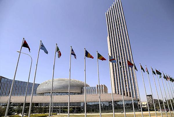 Trụ sở AU tại Addis Ababa do Trung Quốc tài trợ. Ảnh: CNN