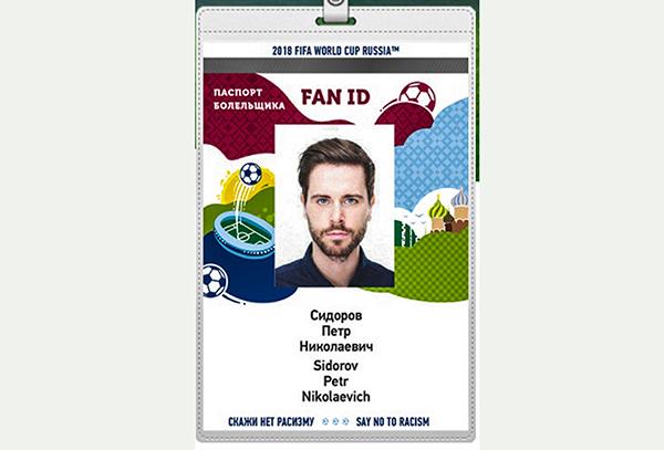 Mẫu FAN ID dành cho khán giả nước ngoài tới Nga xem World Cup. Ảnh: VFF