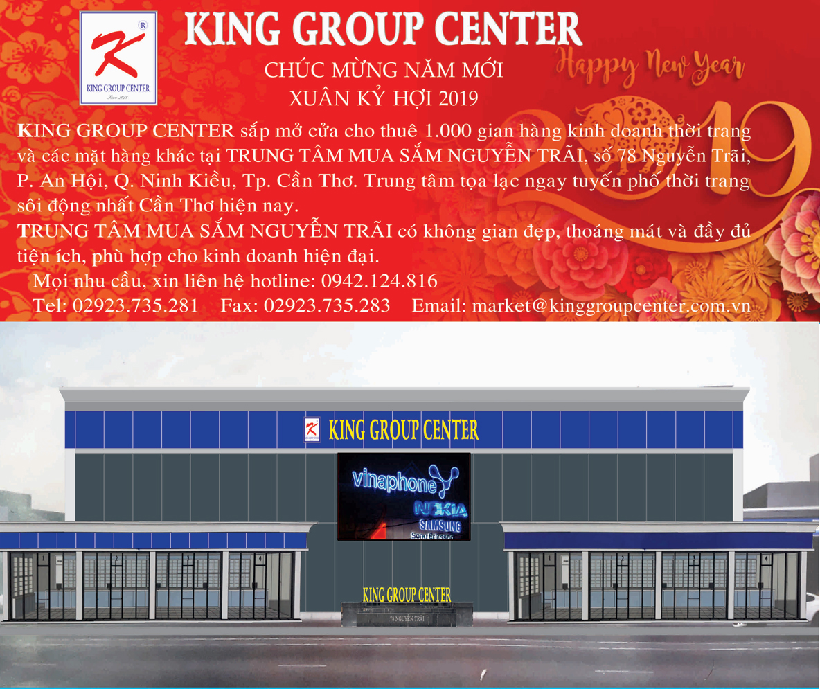 King Group Center