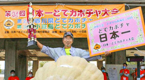 Ông Utsunomiya cùng quả bí ngô lập kỷ lục. Ảnh: Kyodo