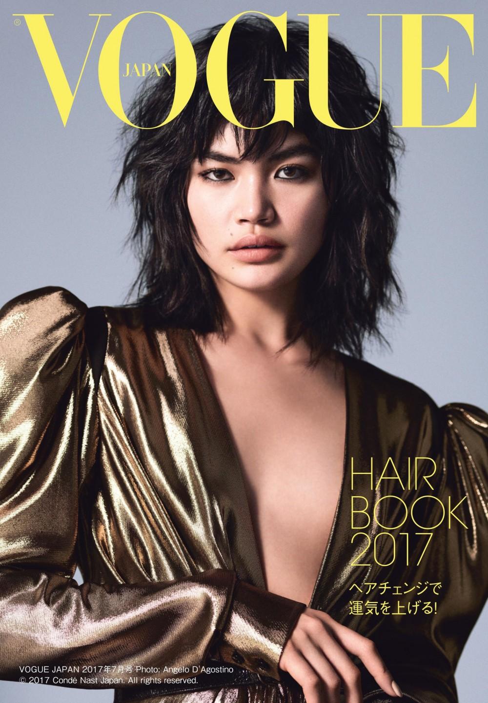 Người mẫu Rina Fukushi trên trang bìa tạp chí Vogue. Ảnh: Prtimes