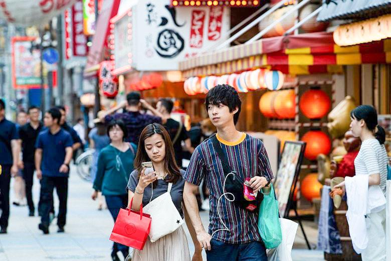 Như nhiều nước châu Á khác, Nhật đang tìm cách kích cầu. Ảnh: DPA