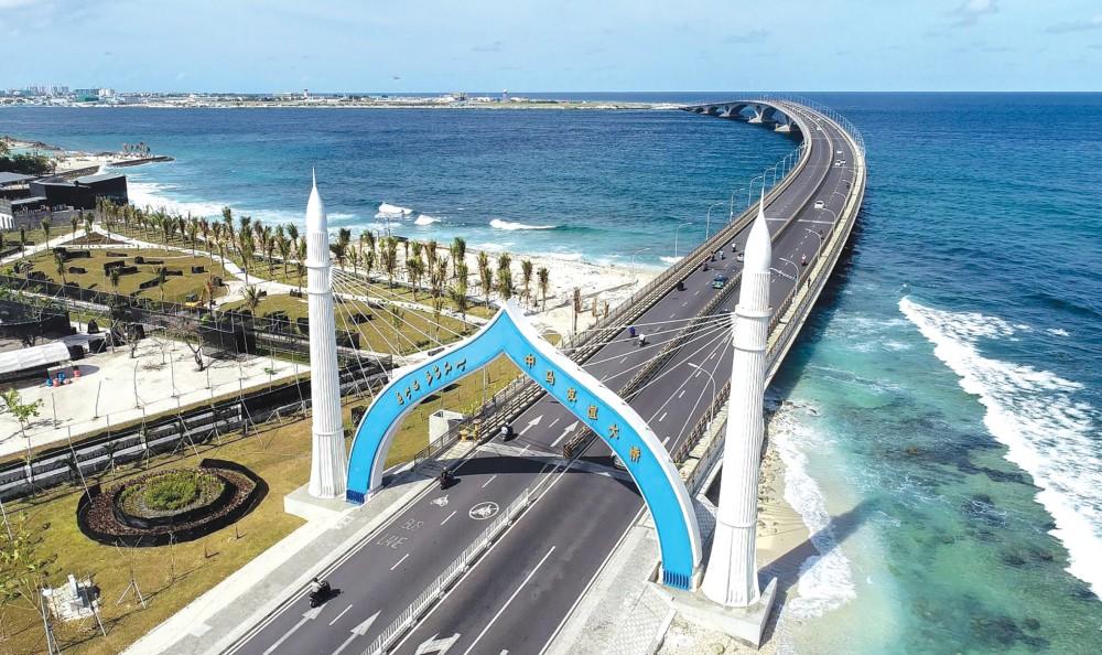 Cầu Hữu nghị Trung Quốc - Maldives. Ảnh: Global Times