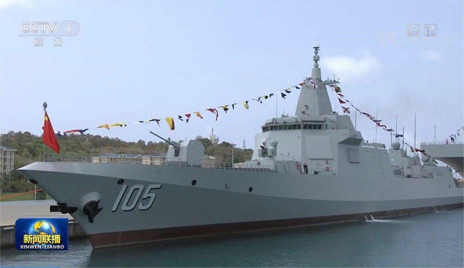 Tàu khu trục Type 055 (Đại Liên) của Trung Quốc. Ảnh: navyrecognition