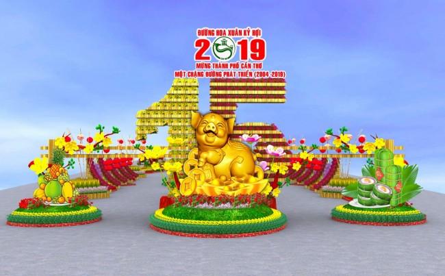 Cổng chính Đường hoa hướng ra Đại lộ Hòa Bình nổi bật hình ảnh chú heo vàng- con giáp của năm