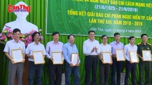 Họp mặt Kỷ niệm 94 năm Ngày Báo chí cách mạng Việt Nam