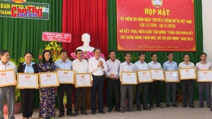 Kỷ niệm 89 năm Ngày truyền thống Mặt trận Tổ quốc Việt Nam