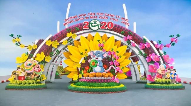 Cổng chào chính của Đường hoa