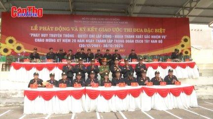 Trung đoàn Cảnh sát cơ động Tây Nam Bộ phát động đợt thi đua đặc biệt