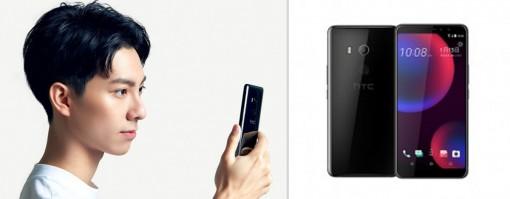 HTC ra mắt điện thoại chuyên selfie U11 EYEs