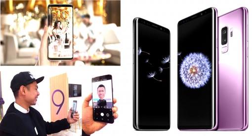 Galaxy S9 và S9+ -  Liệu có đáng nâng cấp?