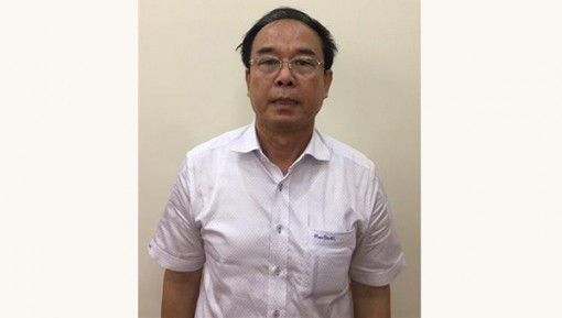 """Điều tra mở rộng vụ án """"Vi phạm các quy định về quản lý đất đai"""" xảy ra tại thành phố Hồ Chí Minh"""