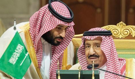Saudi Arabia chỉ trích Thượng viện Mỹ can thiệp nội bộ