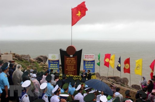 New Year flag salute ceremony held at nation's easternmost mainland point