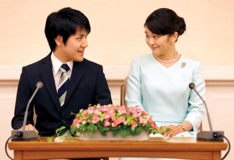 Bạn trai Công chúa Nhật Bản bác tin thiếu nợ