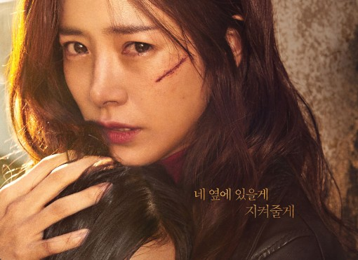 Han Ji Min - Ảnh hậu mới của Hàn Quốc