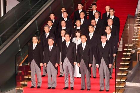"""""""Womenomics"""" của Thủ tướng Nhật còn nhiều trở ngại"""