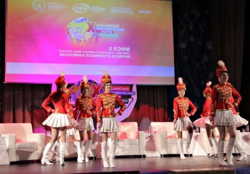 Vietnam attends Eurasian Economic Forum of the Youth