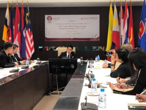 Thailand ready for 37th SOM on Energy