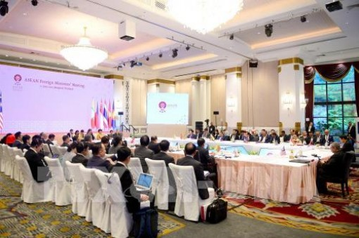 ASEAN nations agree to jointly bid for World Cup 2034