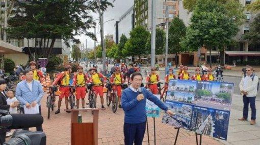 """Hàn Quốc xây """"đường cao tốc cho xe đạp"""""""
