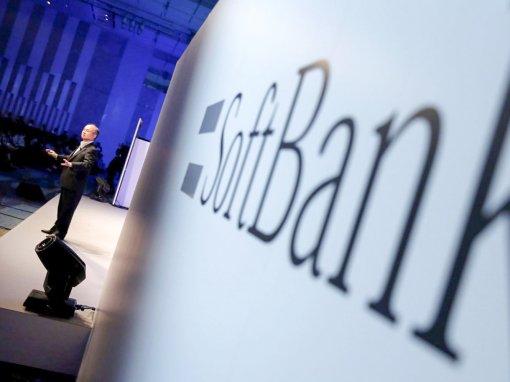 SoftBank lập quỹ mới 108 tỉ USD đầu tư cho trí tuệ nhân tạo