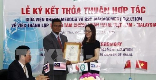 Can Tho conference welcomes Singaporean, Malaysian investors