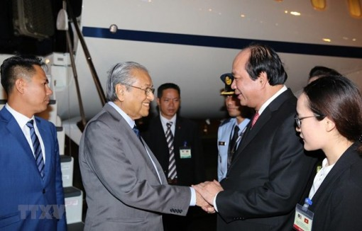 Malaysian Prime Minister begins official visit to Vietnam