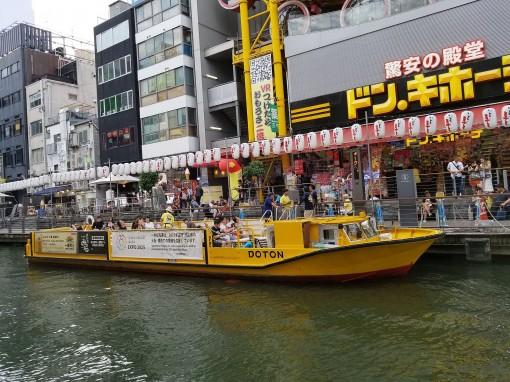 Ngắm tháp Kobe, sông Dotonbori và thưởng thức thịt bò nổi tiếng thế giới