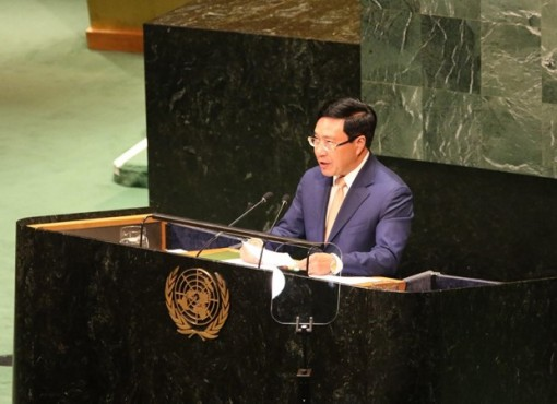 Vietnam calls for increasing vitality of multilateralism