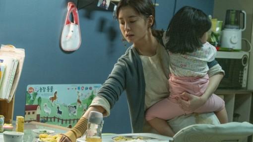 Jung Yu Mi - Diễn viên khắc họa những vấn đề gai góc