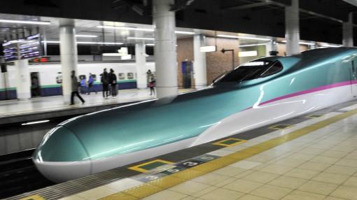 Shinkansen làm thay đổi  ngành đường sắt thế giới