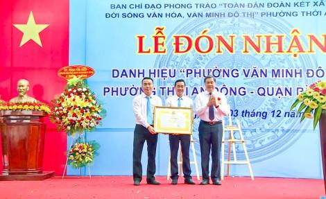 Phường Thới An Đông đón nhận danh hiệu Phường Văn minh đô thị
