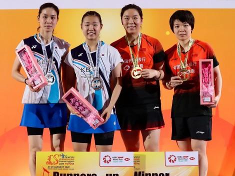 Bước tiến mới của cầu lông Hàn Quốc