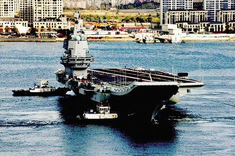 Nhật Bản nâng cấp tên lửa tấn công tàu sân bay