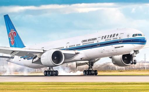 Hàng không Trung Quốc bán vé siêu rẻ