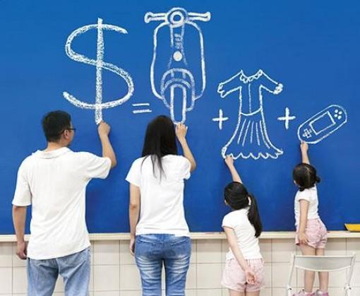 Vay tiêu dùng – kênh tài chính an toàn
