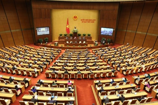 National Assembly commences ninth session