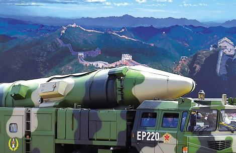 Mỹ quyết phá chiến lược  A2/AD của Trung Quốc
