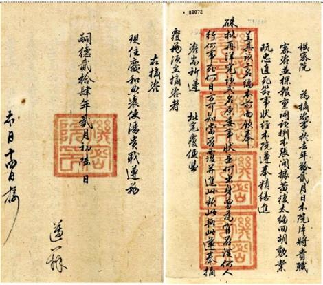 Anh hùng Nguyễn Trung Trực  trong sử sách triều Nguyễn