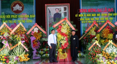 Kỷ niệm 81 năm ngày khai sáng Phật giáo Hòa Hảo