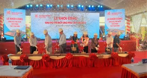Tập đoàn Sao Mai khởi công Dự án khu đô thị Tây Cái Dầu hơn 1.200 tỉ đồng