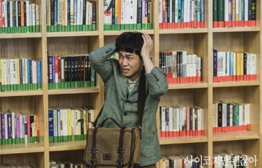 Oh Jung Se -  người tạo giá trị cho những vai diễn bình thường