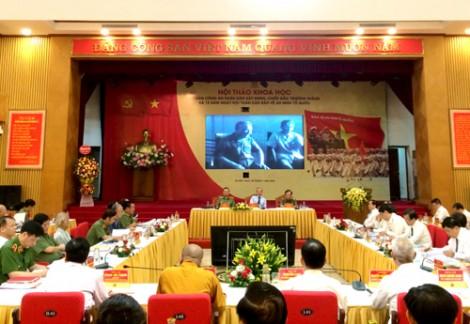 Giữ vững vai trò lãnh đạo của Đảng đối với Công an nhân dân