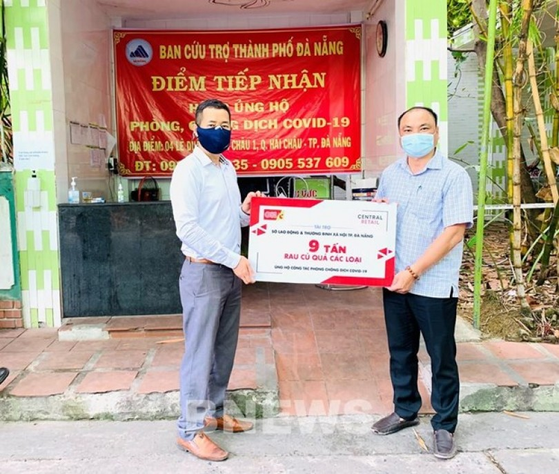 More support for Da Nang in COVID-19 fight