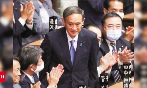 Nhật Bản có thủ tướng mới