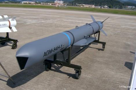 Mỹ quyết bán vũ khí cho Đài Loan