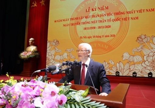 Solidarity creates power for Vietnamese nation: Top leader