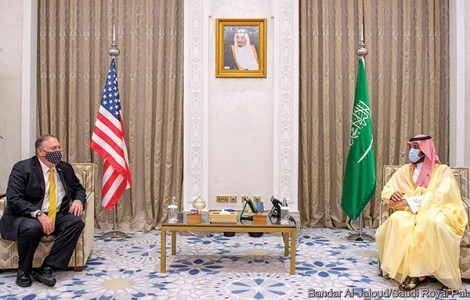 Saudi Arabia sắp bình thường hóa quan hệ với Israel?
